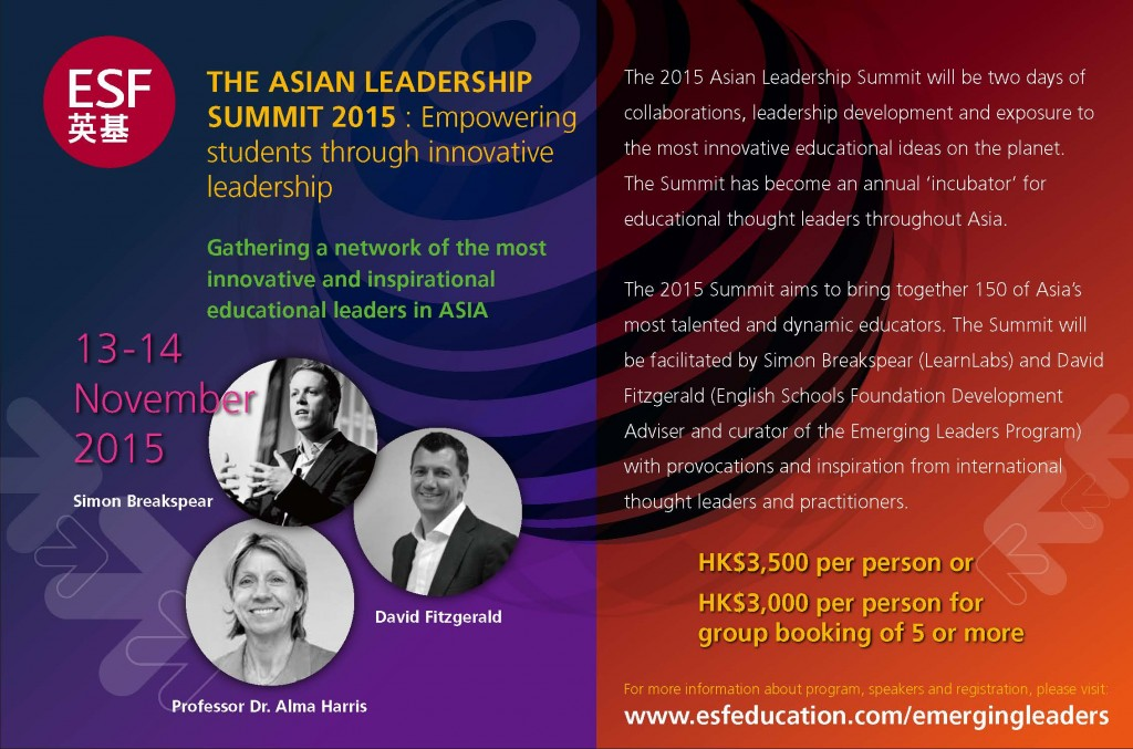 ESF AEL Summit 2015 e-flyer v1A
